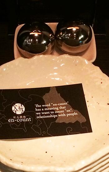 en-countショップカードとお皿