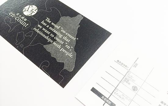 en-countショップカード拡大02