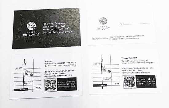 en-countショップカード