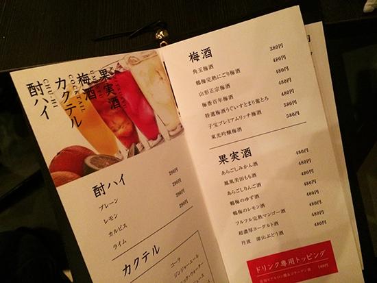 menu_4
